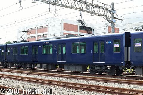 相模鉄道モハ20501