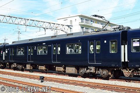 相模鉄道モハ9114
