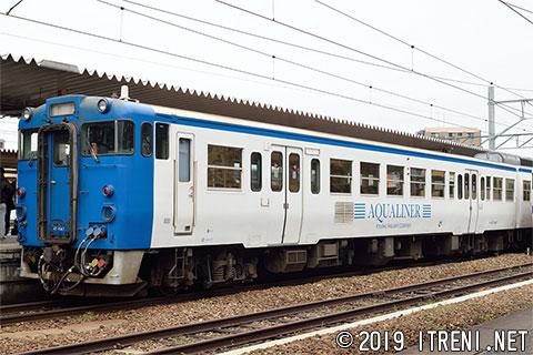 キハ47 1047