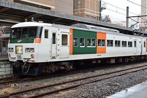 クハ185-103
