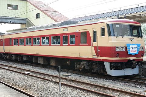 クハ185-214