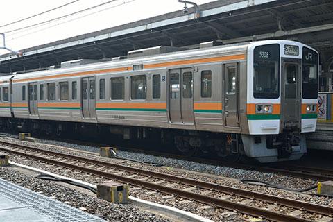クハ210-5308