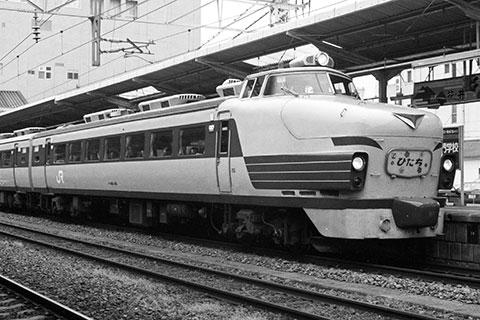 クハ481-40