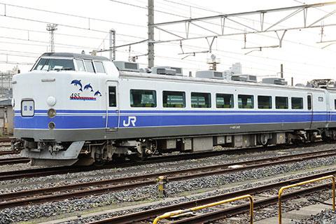 クハ481-345