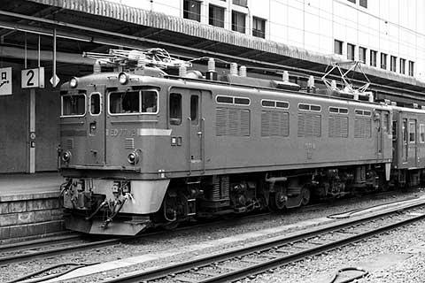 国鉄ED77形電気機関車