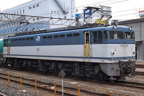 EF65 515